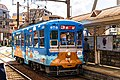 Nagaden 373 at Genbakuu Shiryokan Station 2018-10-07 (48767881803).jpg