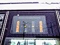Nagaoka Syogyo High School Bus LED Houkomaku.jpg