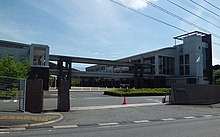 Nagasaki Advanced Technical College.JPG