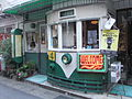 Nagaskidenki-800-kitchen-seiji.JPG