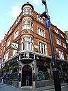 Nags Head, Covent Garden, WC2 (4500783206).jpg