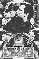 Narcissus and Psyche - Poster.jpg