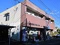 Naruse Ekimae Post office.jpg