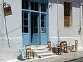 Naxos-Halki - panoramio.jpg