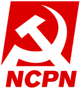 New Communist Party of the Netherlands - Image: Ncpnlogo 2016