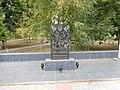 Nebesna Sotnia memorial in Zakharivka.jpg