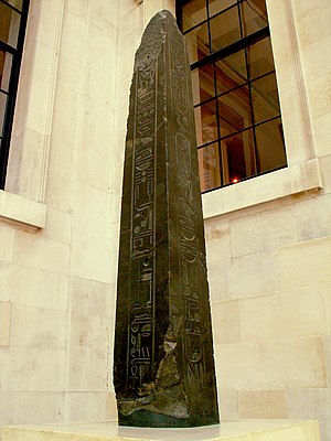 Hermopolis - Black siltstone obelisk of King Nectanebo II. According to the vertical inscriptions he set up this obelisk at the doorway of the sanctuary of Thoth, the Thrice-Great, Lord of Hermopolis. It is now on display in the British Museum, London.