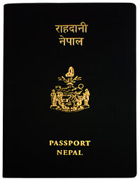 Nepal-passport-cover-old.jpg