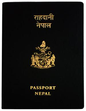 Nepalese passport - Image: Nepal passport cover old