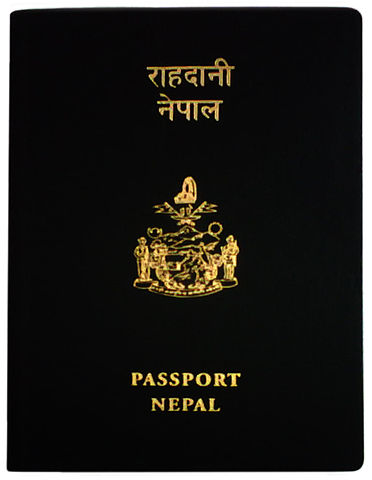 File Nepal Passport Cover Old Jpg Wikipedia