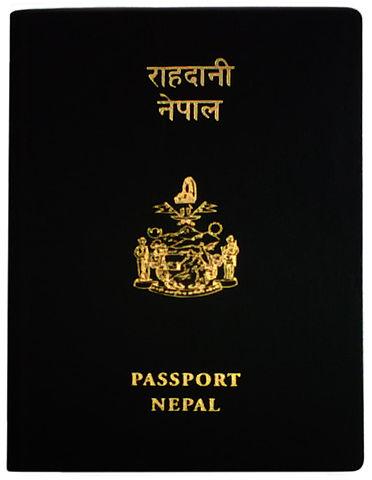 Nepali Passport By Prameya Bhandari (Own work) [Public domain], via Wikimedia Commons