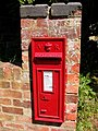 Nether Heyford-Post Box - geograph.org.uk - 1329504.jpg