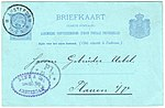 Netherlands 1898-06-18 5c postal card Amsterdam-Plauen G36.jpg