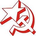 New Communist Party of Yugoslavia logo.jpg