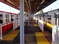 New Shuttle Hanuki Sta.-platform 20151104.jpg