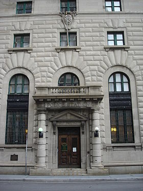 New York City Police Museum (WTM by official-ly cool 014).jpg