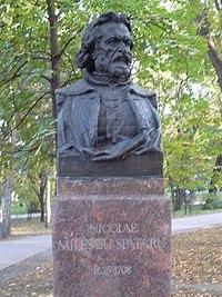 Nicolae Milescu-Spatarul bust.jpg