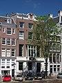 Nieuwe Herengracht foto 3.JPG