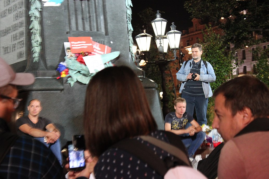 Night picket on Pushkin Square (2018-09-09) 25.jpg