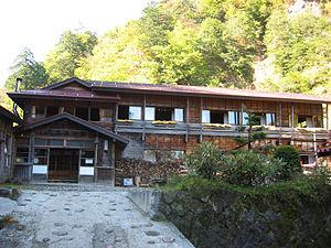 Nikkosawa Hotspring in Japan.jpg