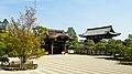 Ninnaji Temple - Kyoto (41461798344).jpg