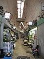 Ninomiya Market - panoramio (1).jpg