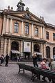Nobelmuseet - Svenska Akademien.jpg
