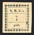 Norwegian Missionary Stamp 1894.jpg