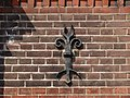 Notarieel archief - Rotterdam - Wall anchor.jpg