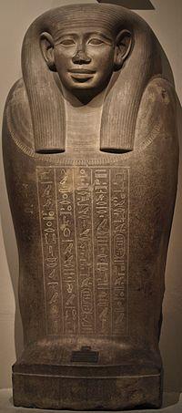 November13-10 StoneSarcophagusLidOfQueenKhedebneithirbinet01 KunsthistorischesMuseum.jpg