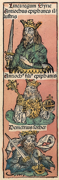 File:Nuremberg chronicles f 081v 1.png