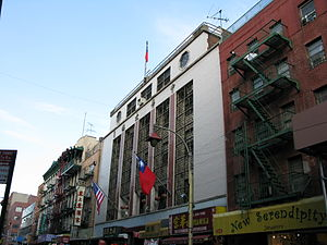 Chinese Consolidated Benevolent Association - The Chinese Consolidated Benevolent Association in New York