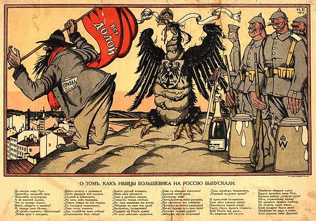 И. Я. Билибин, плакат «О том как немцы большевика на Россию выпускали», 1917 год.