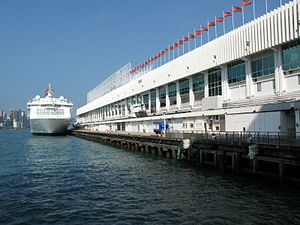 Ocean Terminal, Hong Kong - A cruise ship approaching the harbour