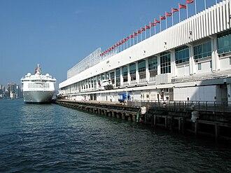 Ocean Terminal, Hong Kong - A cruise ship approaching the harbour