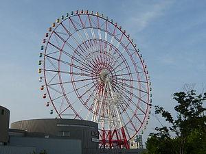 Daikanransha - Image: Odaiba Ferris Wheel