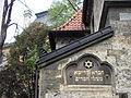 Old-New Synagogue - Prague - Czech Republic - 02.jpg