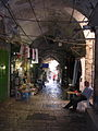 Old City Souq (2775831419).jpg