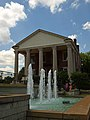 Old State Bank Decatur July 2010 03.jpg