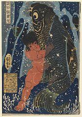 Oniwakamaru and the Giant Carp Fight Underwater