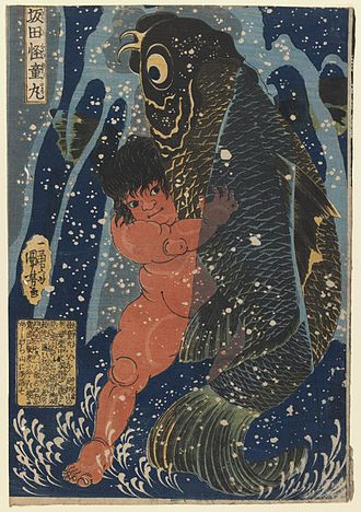 Kintarō - Oniwakamaru and the Giant Carp Fight Underwater by Utagawa Kuniyoshi, 1835, Brooklyn Museum