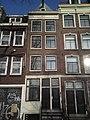 Oostenburgergracht 11A, Amsterdam.jpg