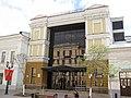 Orenburg obl biblioteka.jpg
