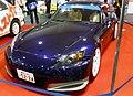 "Osaka Auto Messe 2014 (70) ""Spoon Open Air Concept"".JPG"