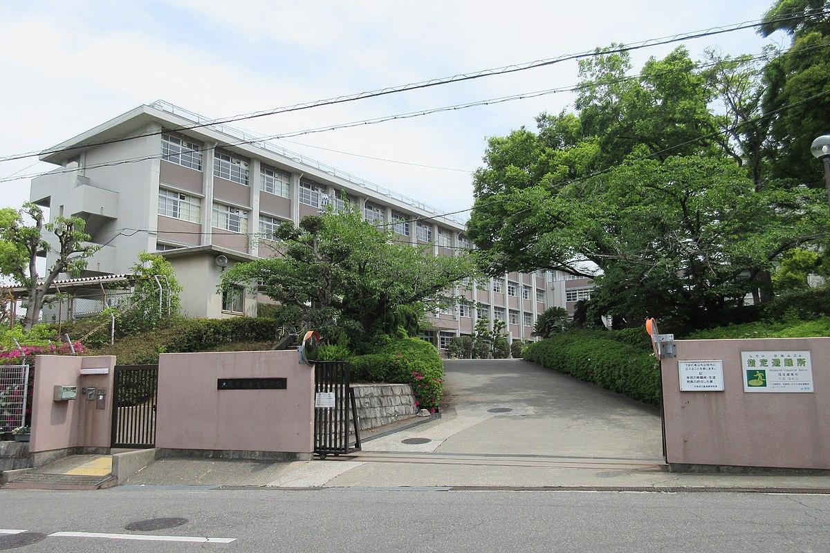 鳳高等学校