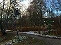 Outdoor Iron Artwork on Speyside Way outside Aviemore - panoramio.jpg