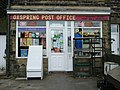 Oxspring Post Office - geograph.org.uk - 924596.jpg