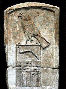 The famous stela of king Djet which once stood next to his tomb in the Umm el-Qa'ab, Louvre Museum.