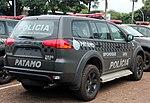 PATAMO (8519975410).jpg