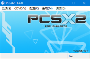 PCSX2 1.4.0 zh-cn on Windows 10.png